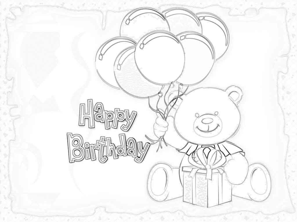 Рисунок для открытки папе на день рождения