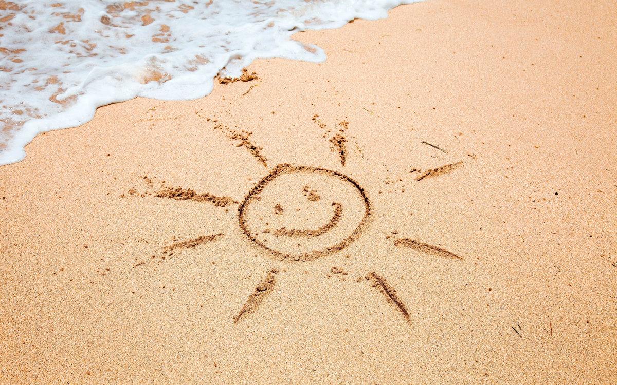 Картинка про лето с надписями