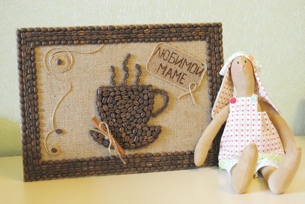 Как сделать картинку из кофейных зерен, надписью растаман открытка