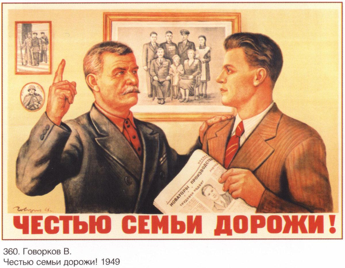 Октябрьская, картинки плакаты ссср