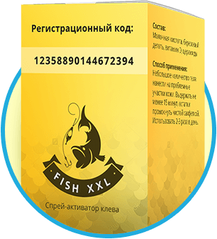 активатор клёва fishhungry купить в пензе
