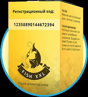 купить активатор клева fishhungry в москве
