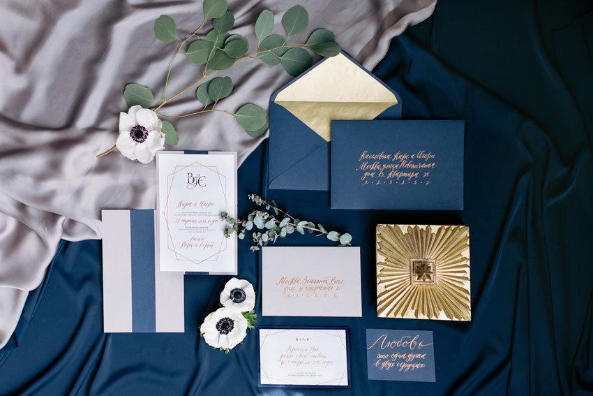 предлагаемые официальные приглашения на свадьбу поздравить днём рожденья