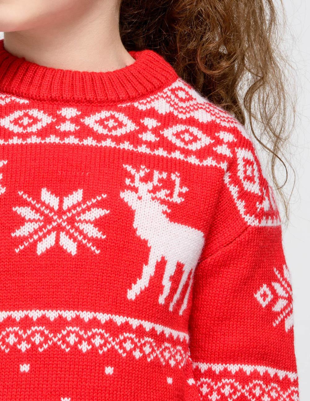 4202ff9b3 Summary -  Kimations Nessas Sweater