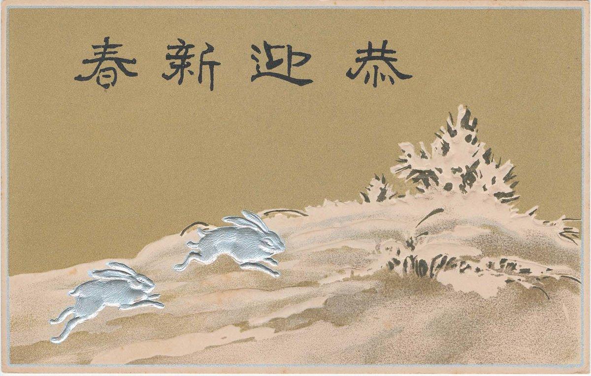Японские картинки с новым годом, красивые слова