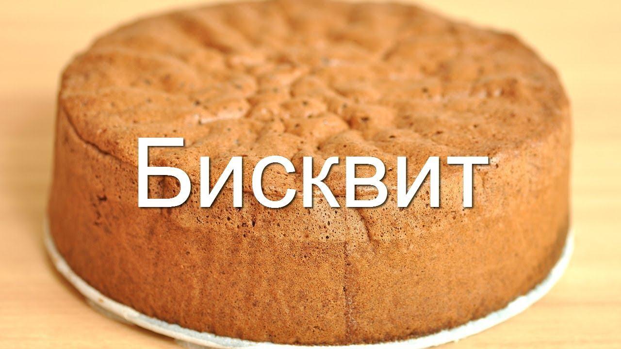Как сделать торт простой рецепт фото 92