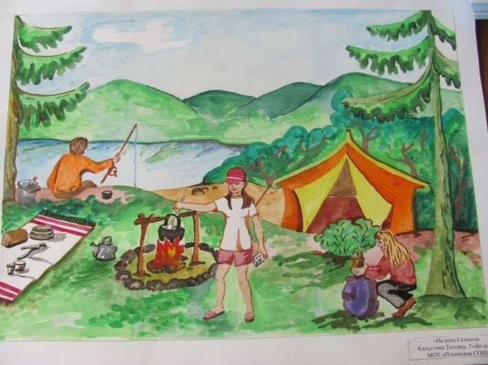 Рисунки отдых на природе с палатками
