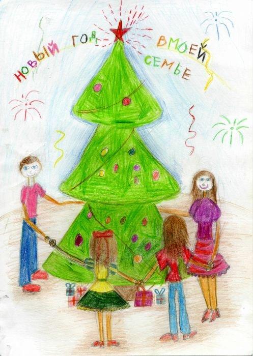 Нарисовать праздничную открытку посвященную году семьи
