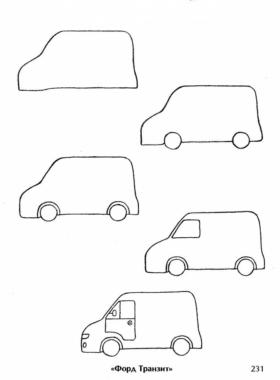 Схемы рисунков машины