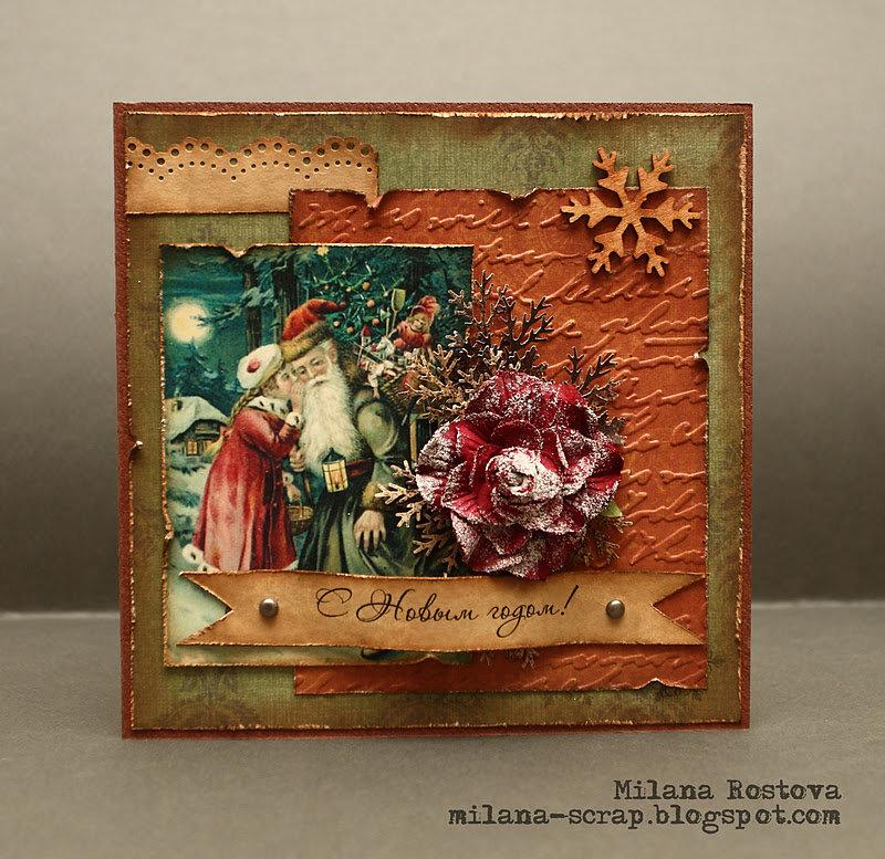 Новогодние открытки скрапбукинг винтаж