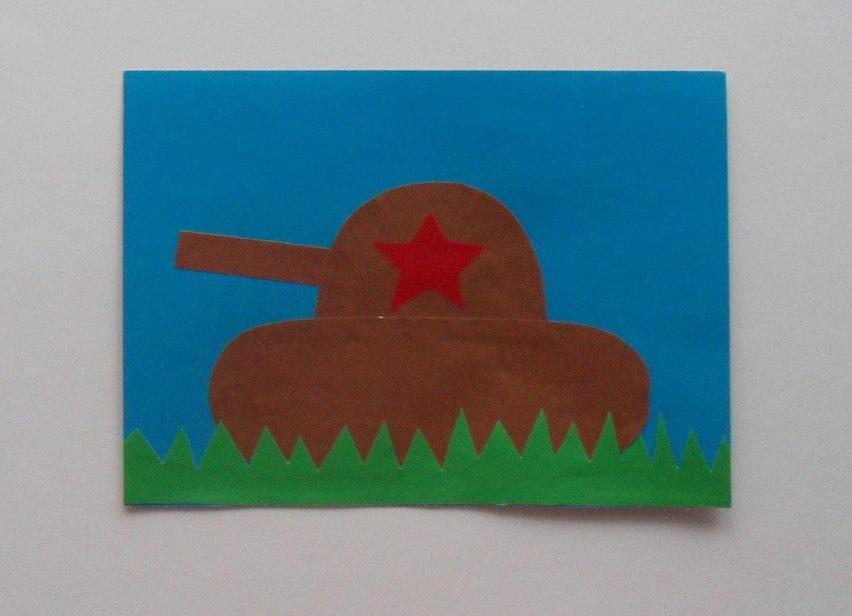 Инструкция как сделать открытку танк технология 2 класс