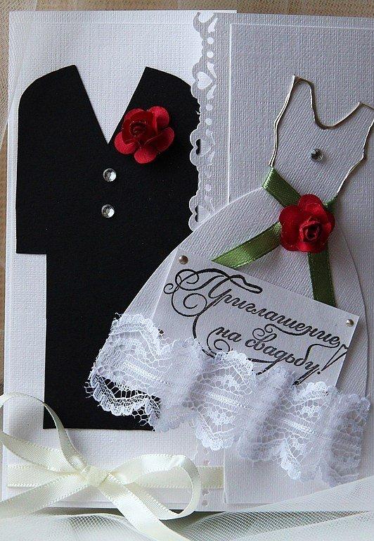 Открытка для приглашения на свадьбу своими руками