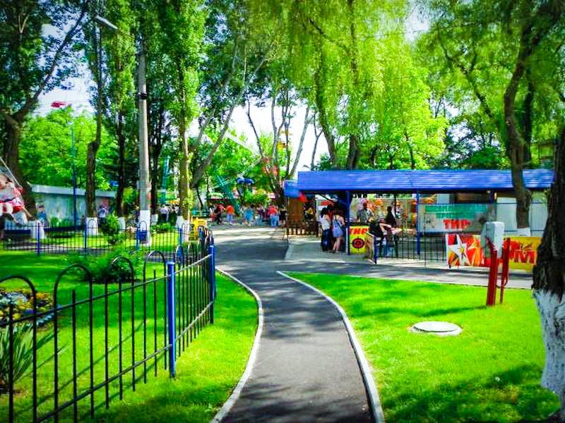 парк в краснодаре солнечный остров фото учтите