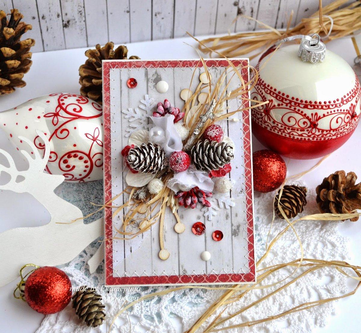 Сорокой для, открытки скрапбукинг новогодние