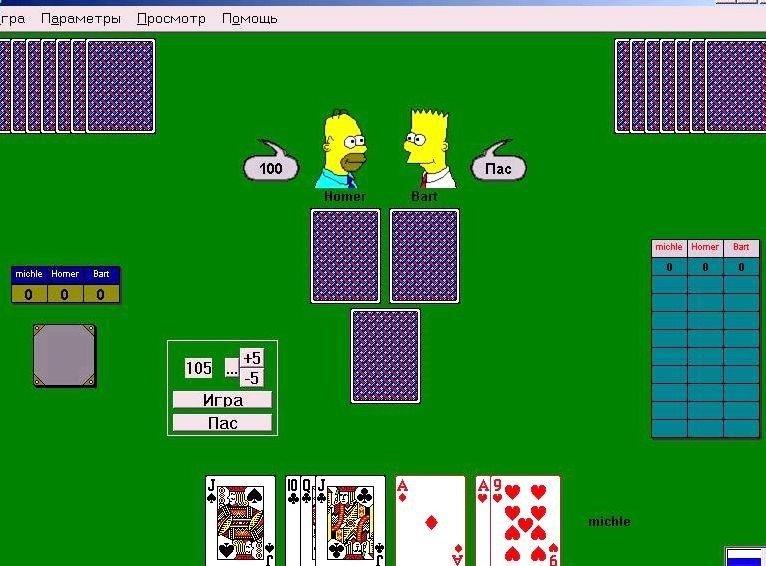 Игра тыща скачать бесплатно на компьютер