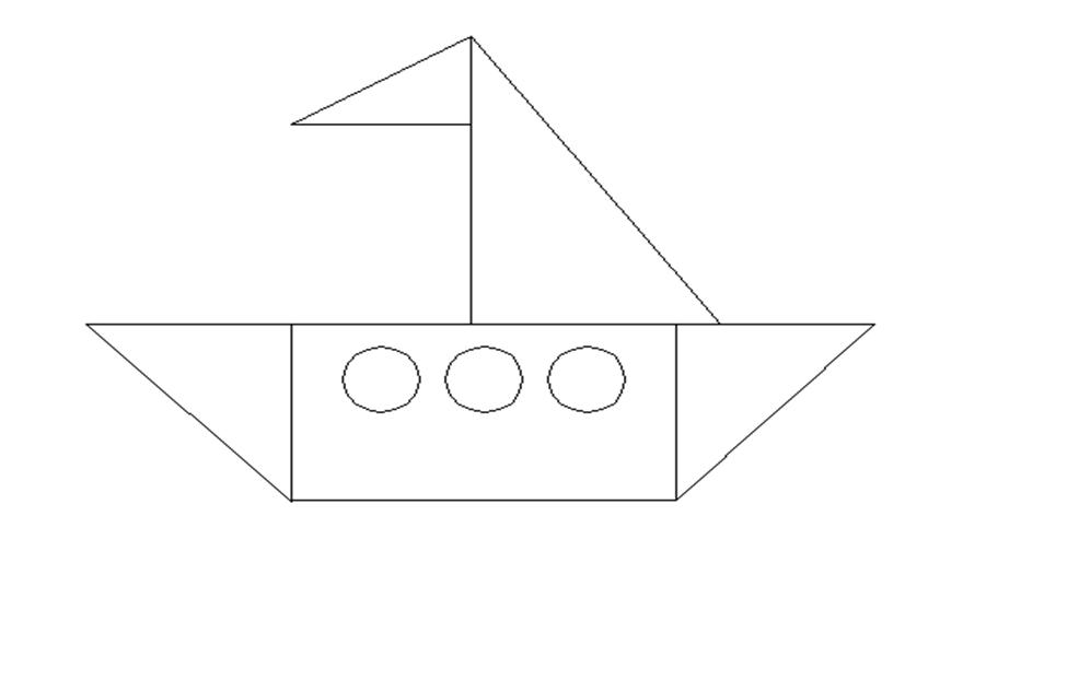 так трудно рассмотрите рисунок парохода из каких простых геометрических фигур он состоит первый