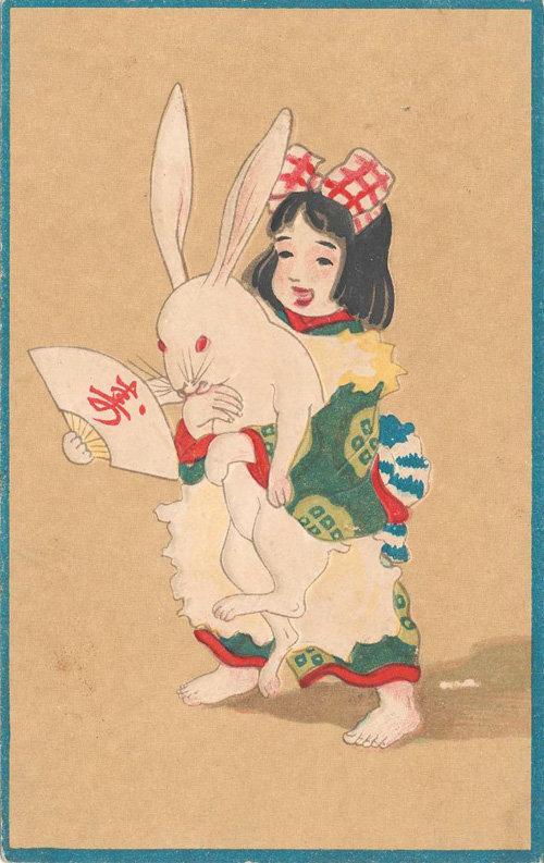 старые японские открытки подмигивает это уже раритет