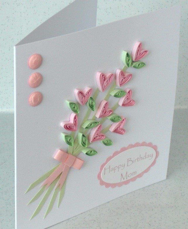 Сделать гофрированные цветы на открытку