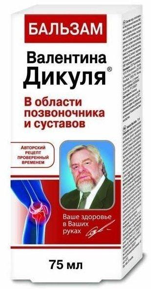 средство от боли в суставах и позвоночнике