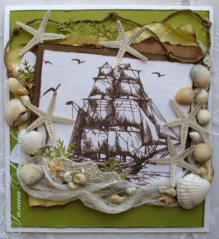 Поздравление, открытка с моря своими руками