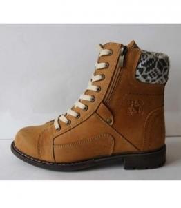 «Каталог обуви Base-man shoes Батайск, цены, обувная фабрика Base-man shoes,  обувь оптом, каталог обуви фаворит.» — карточка пользователя ujobru в  Яндекс. ... a561fcfa771