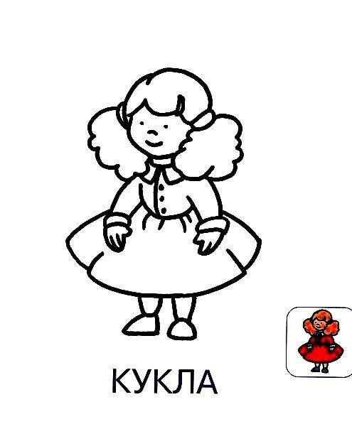 «Раскраска кукла» — карточка пользователя Ольга Т. в ...