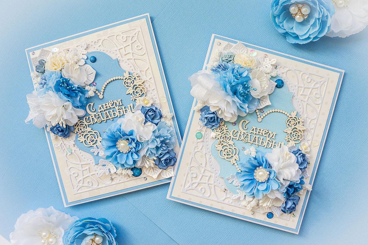 открытки в синем цвете скрапбукинг