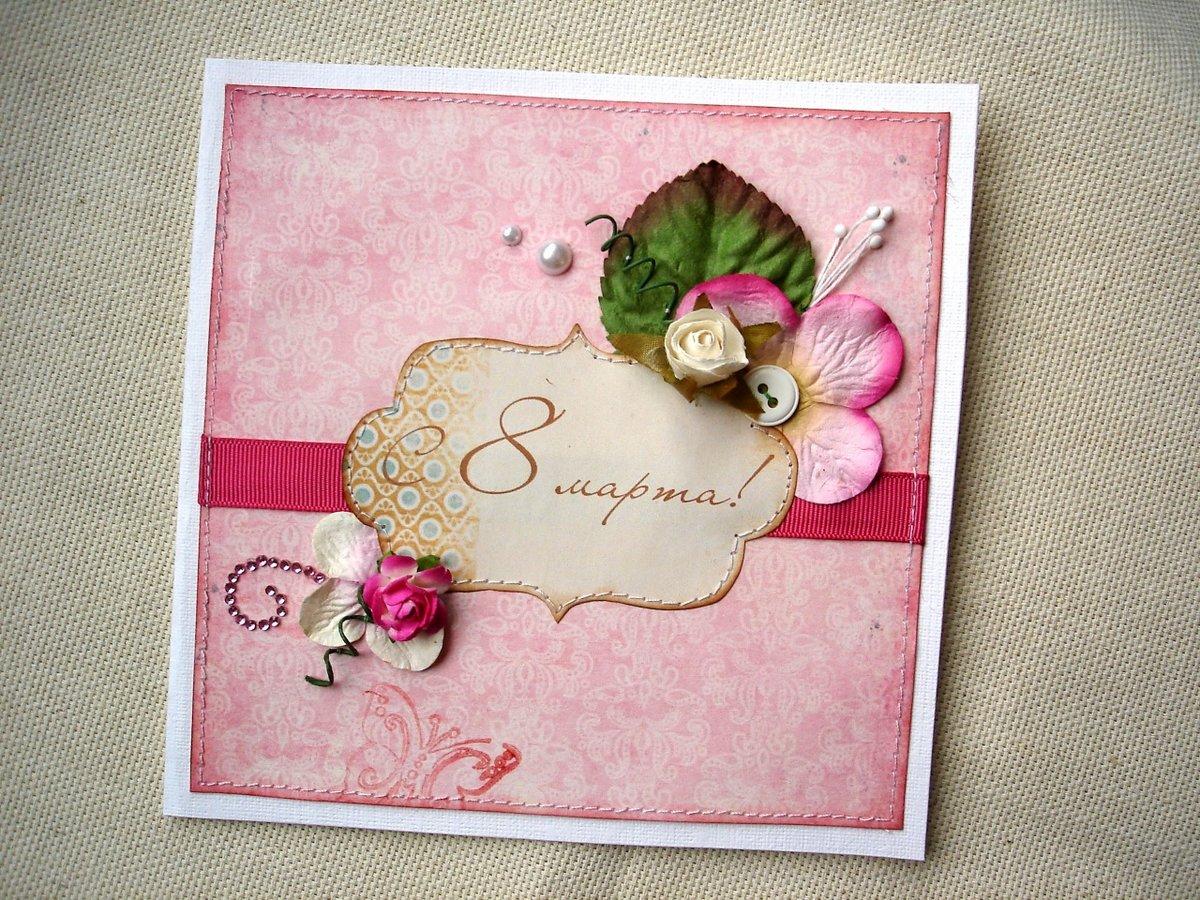 Девушке поцелуй, красивые открытки с 8 марта скрапбукинг
