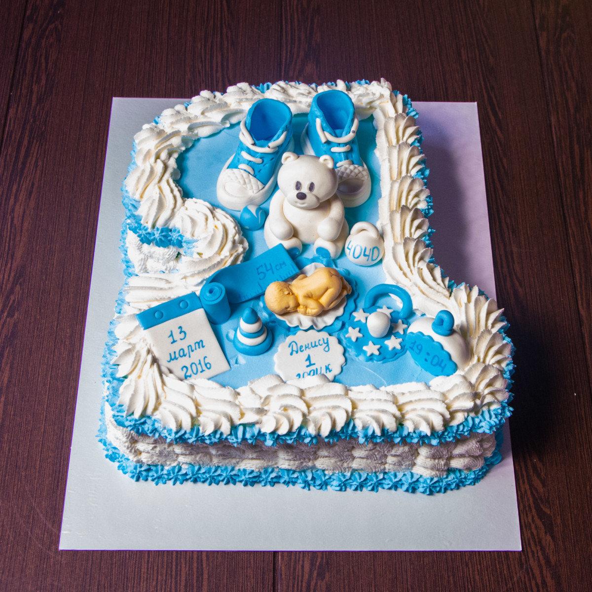 Открытку днем, картинка на годик мальчику на торт