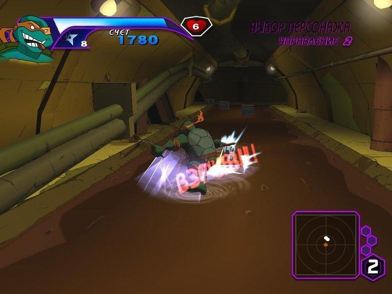 Скачать черепашки ниндзя игру на пк 2003