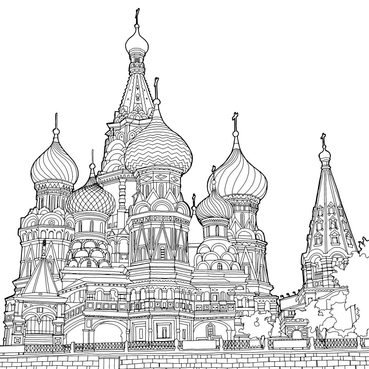 Сделать объемную, храм василия блаженного картинки рисованные