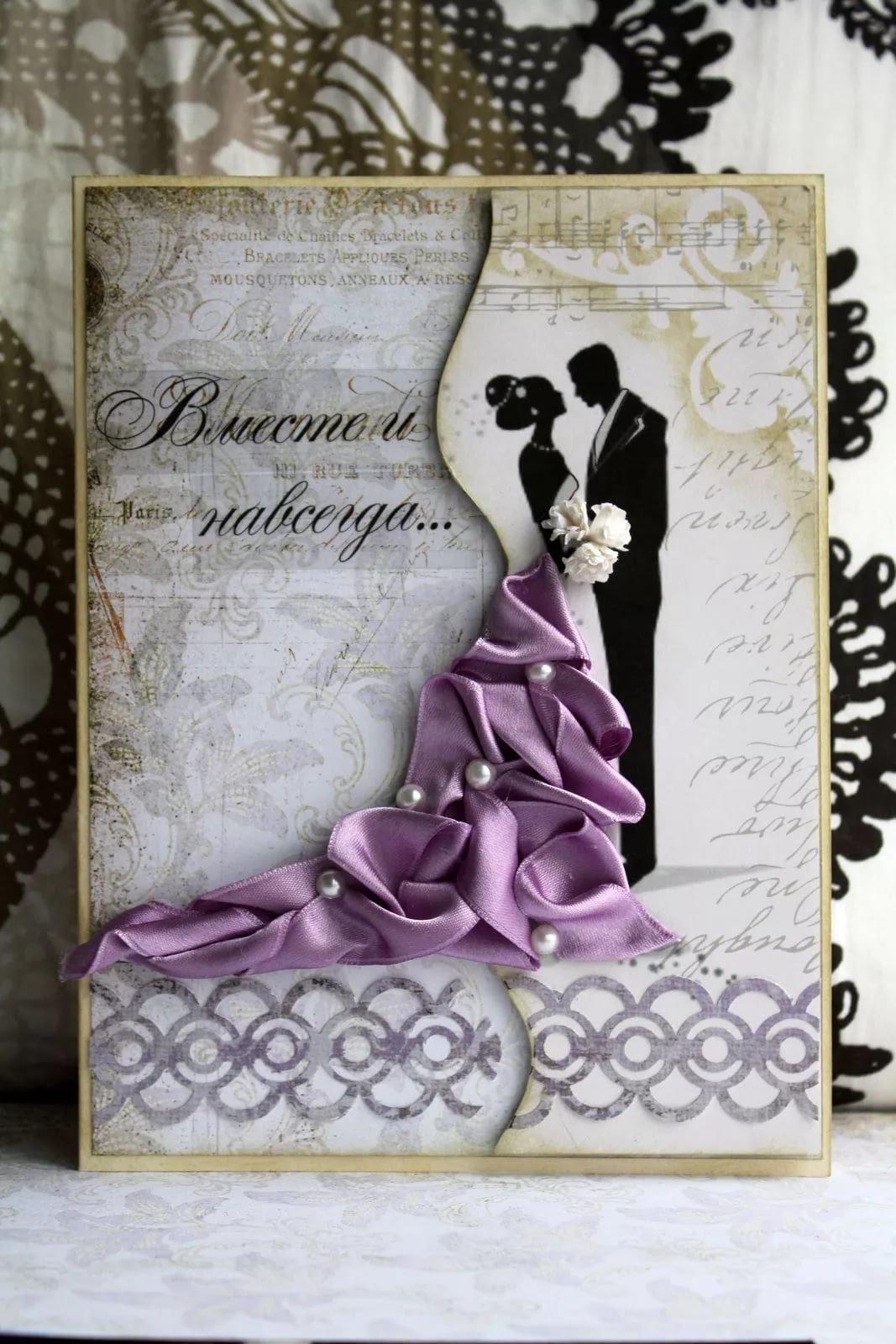 Открытка для свадьбы скрапбукинг