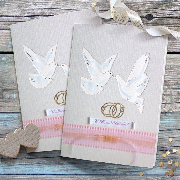 Годовщина свадьбы 5 лет открытки своими руками, картинки