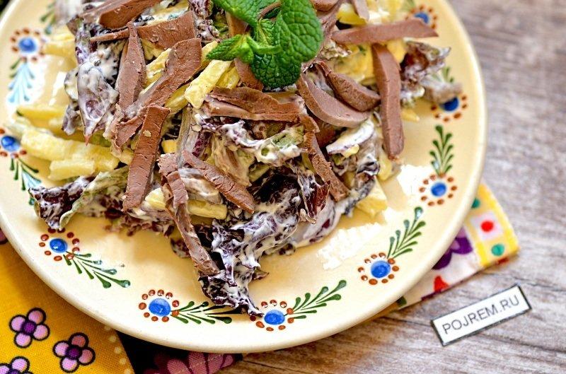 купить поддержанную салат из бычьего сердца рецепт с фото картинки именами