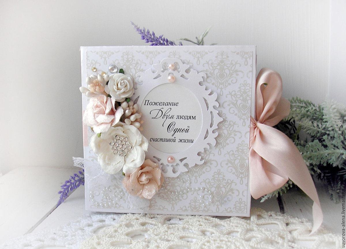 Имя, надо ли подписывать свадебные открытки