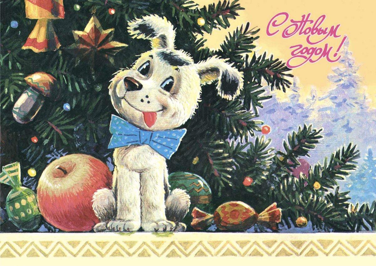 Поздравительные советские открытки нов, настроение
