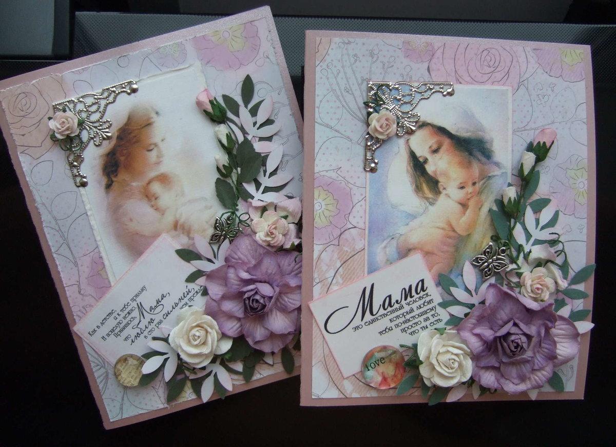 Скрап открытки к дню матери