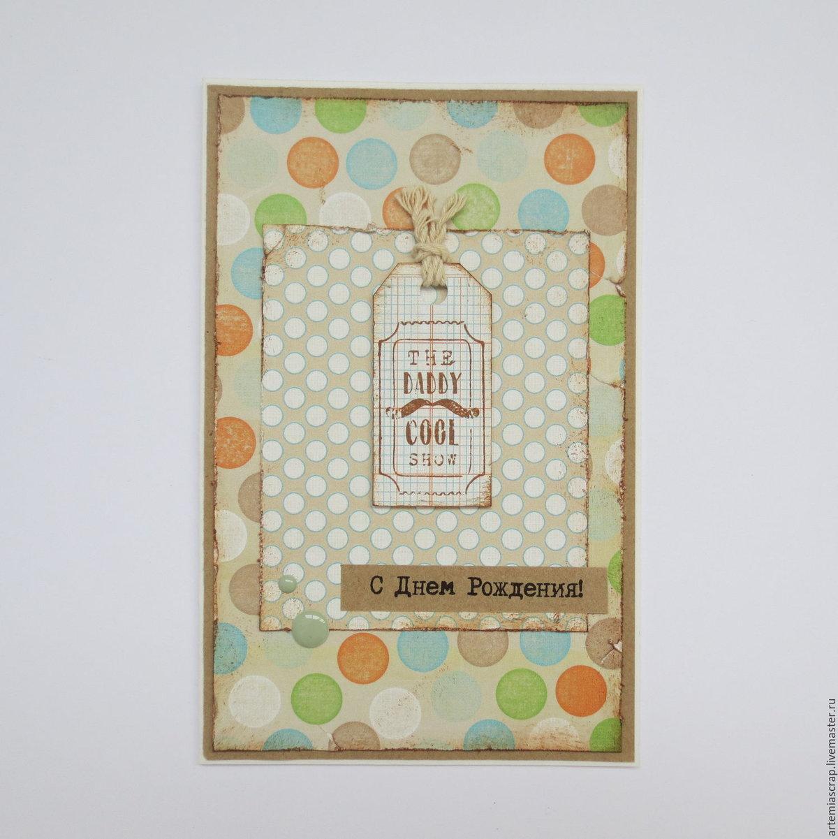 День рождения, скрапбукинг открытка любимому на день рождения
