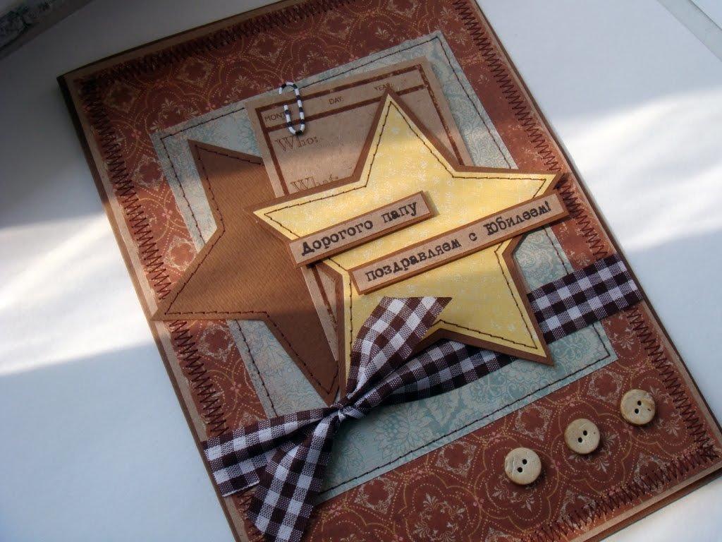 Шебби скрапбукинг, оригинальные открытки на юбилей