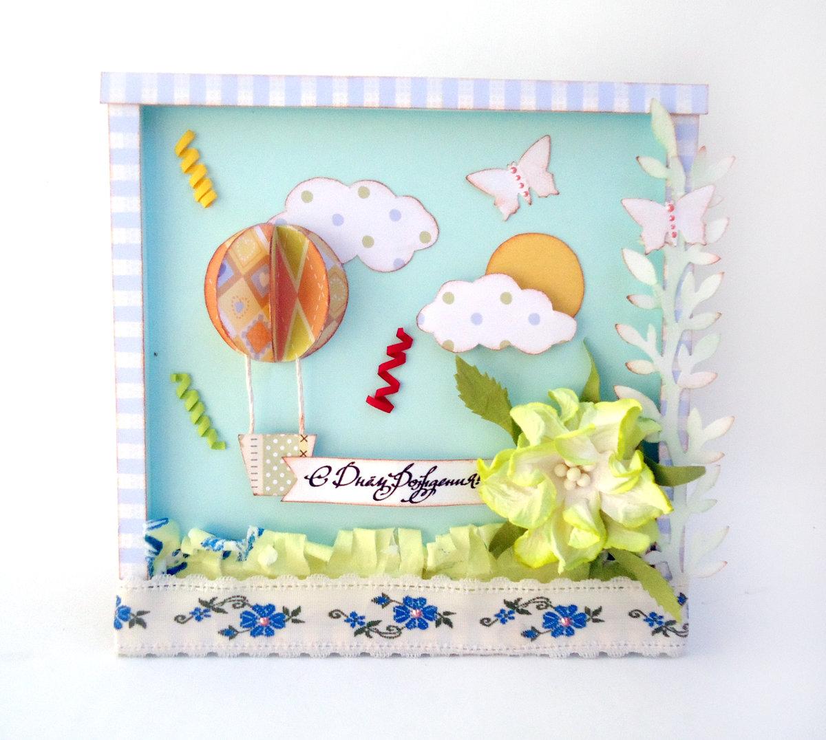 Днем рождения, открытки своими руками на день рождения маме от дочери скрапбукинг