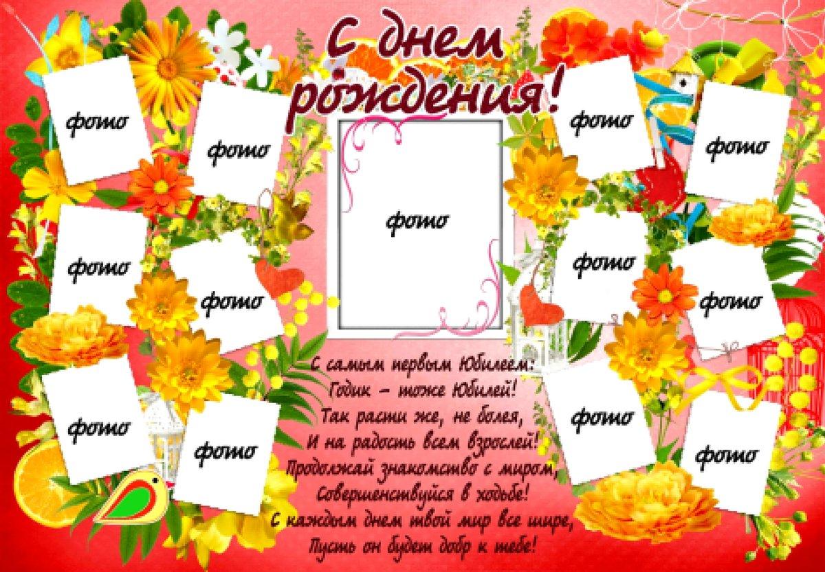 Как сделать поздравительную открытку в газете, крутые фотки аву
