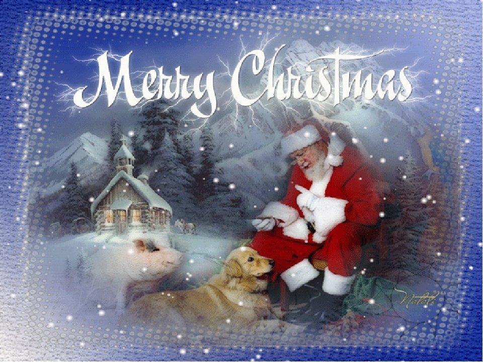 Словами, лучшие открытки с рождеством на английском языке