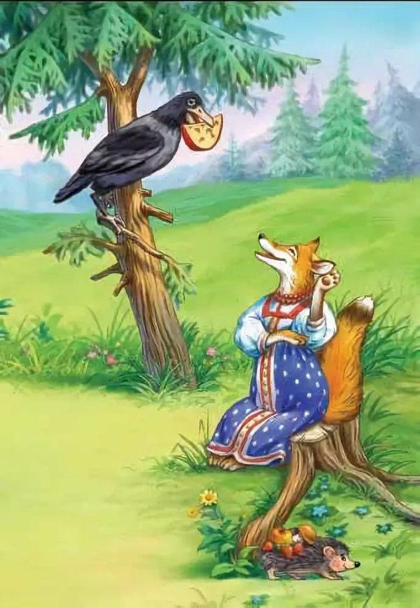 Крылов басня ворона и лисица картинки