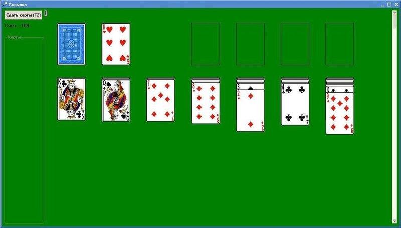 Скачать игру бесплатно на компьютер косынка
