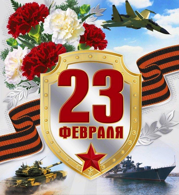 ❶Большие поздравления с 23 февраля|Что можно подарить на 23 февраля|Belarus Big Data User Group Meetup #23 / Митап / Минск, Беларусь / 27 февраля ||}