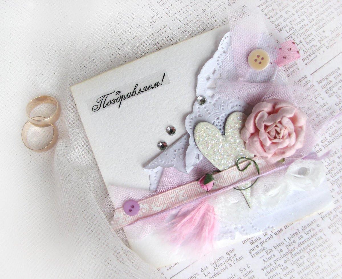 Стильная свадебная открытка