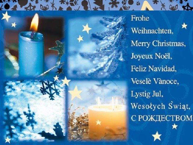 Поздравления на рождество на английском языке с переводом