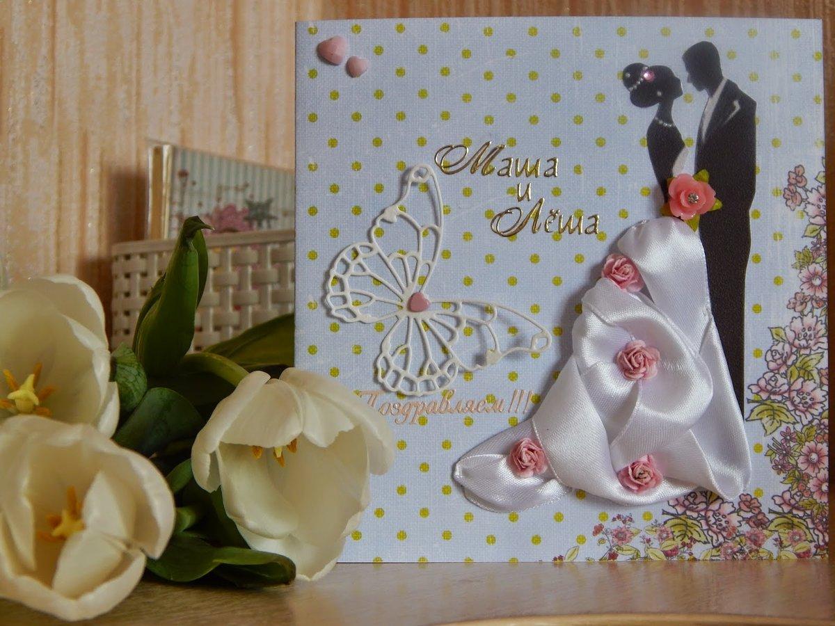 Как сделать открытку на свадьбы мастер класс