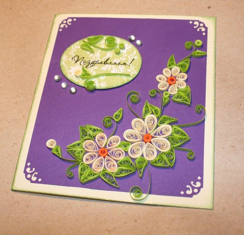 Сделай поздравительные открытки сам