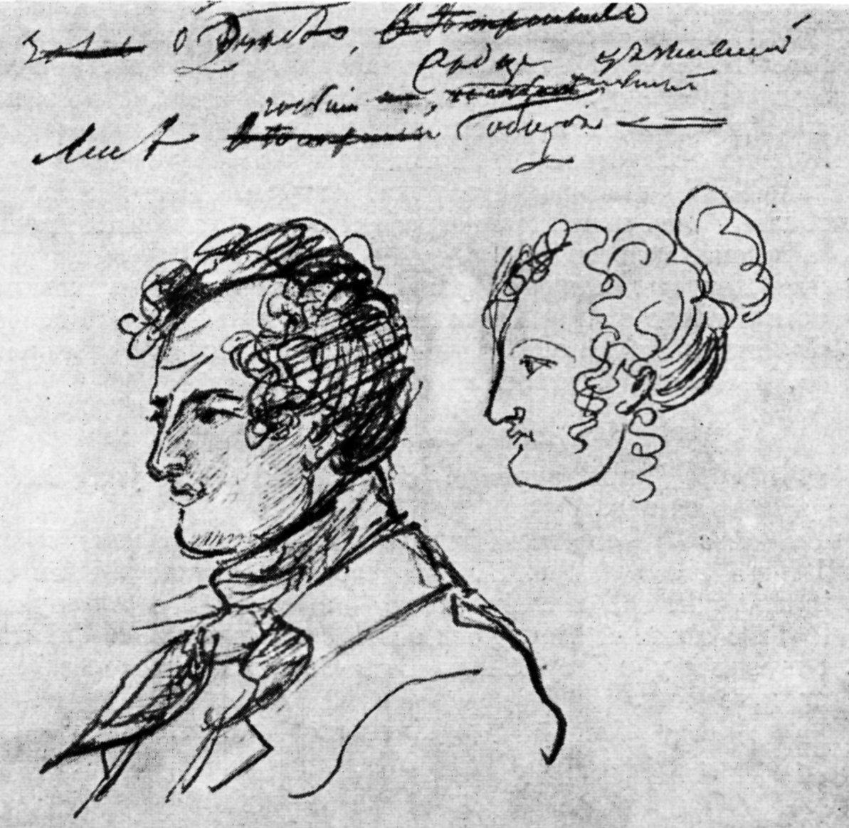 рисуем пушкина картинки история клуба
